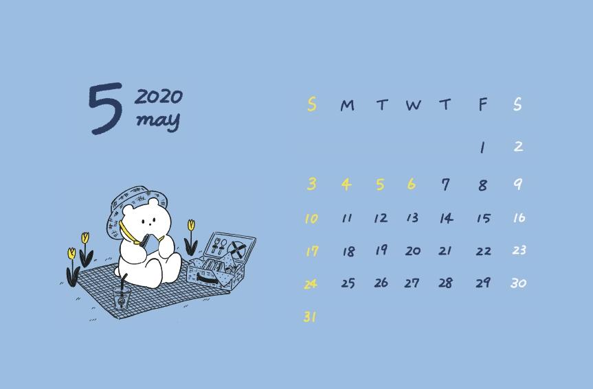 かわいいイラスト入り年5月カレンダー 限定無料配信中